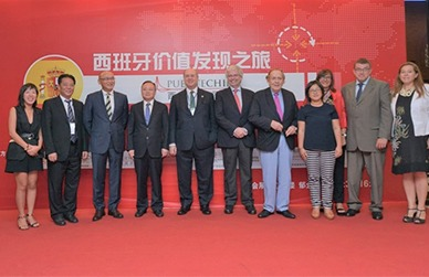 Overseas Chinese Industry Fair (OCIF)Foto grupal Overseas Chinese Industry Fair (OCIF)